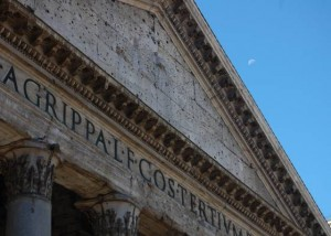 Pediment of the Pantheon. Click to see other facts about the Pantheon